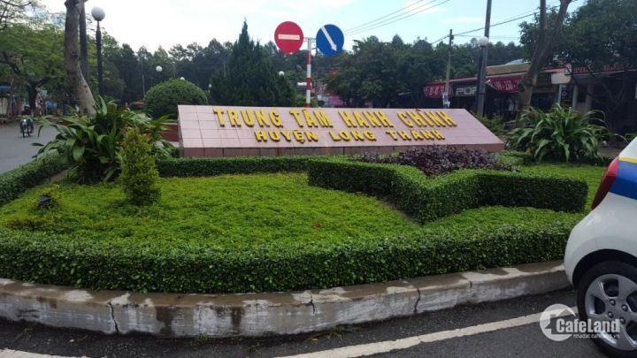 đô thị long thành swproperty.vn